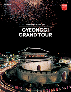 Gyeonggi Grand Tour Guide-Book