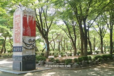 부천중앙공원 관련사진