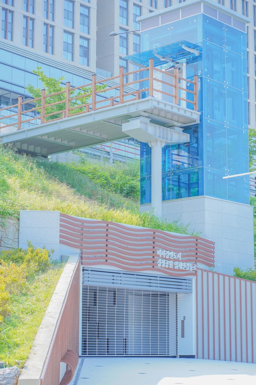 하남 미사경정공원 경정공원 입체 연결 통로