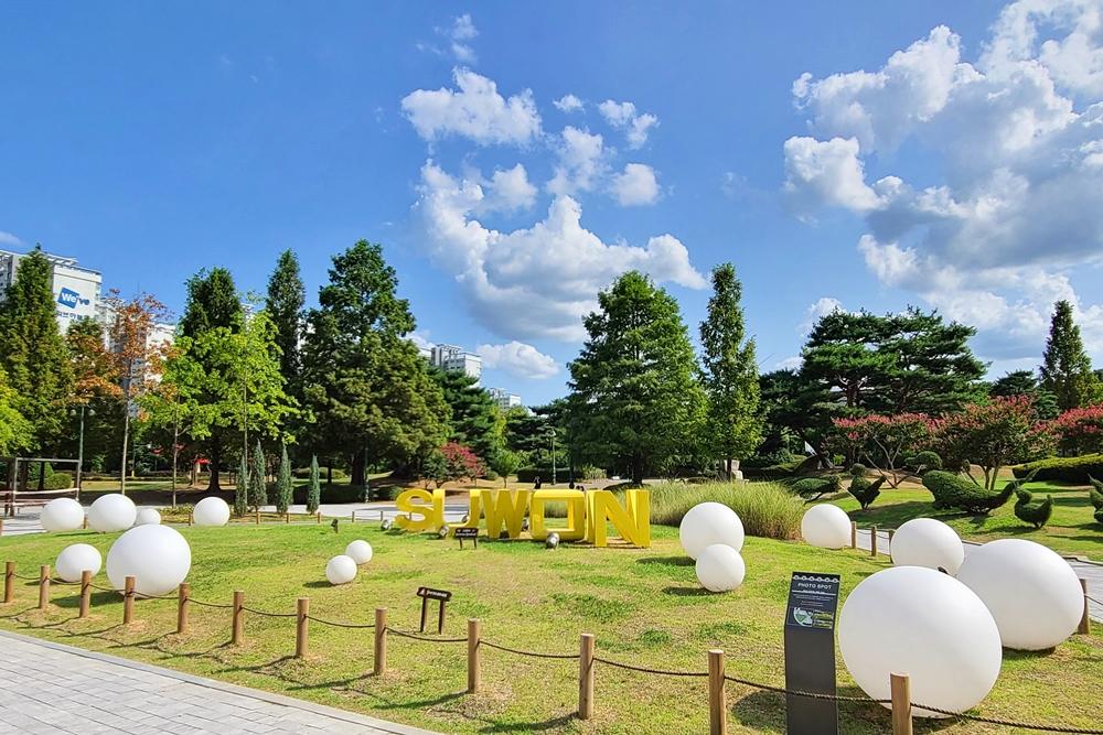 수원 근교 나들이 가볼만한곳 수원 효원공원 상징 조형물